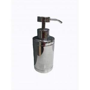 Distributeur de savon inox chromé