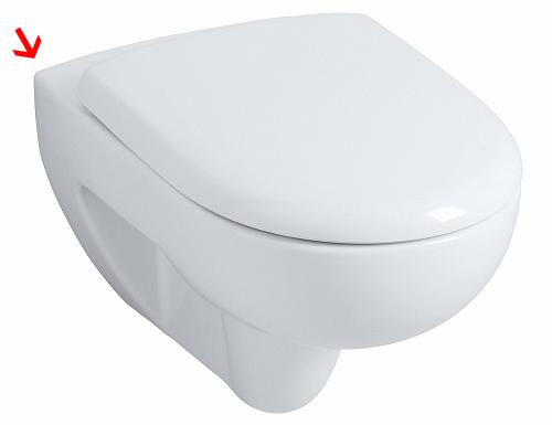 Allia Prima Classique WC-Becken 54 cm