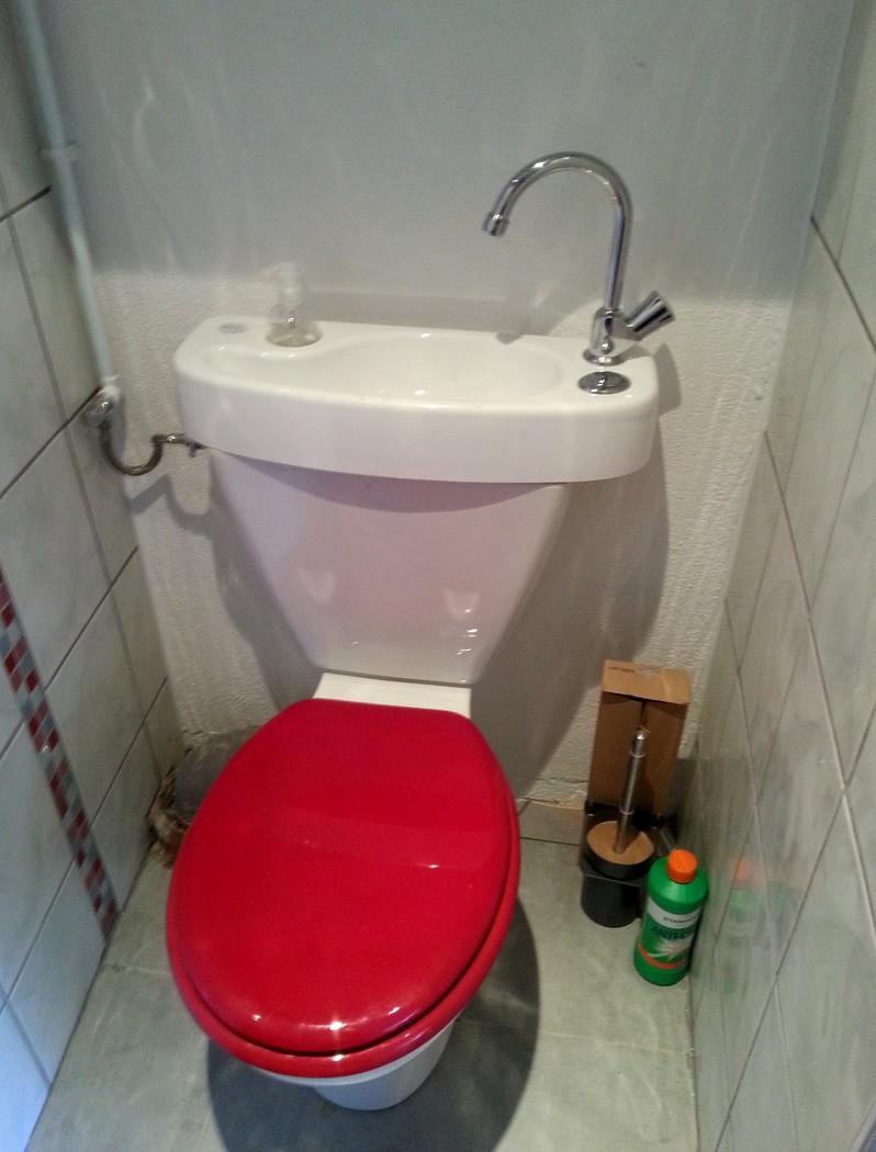 Lave Main Sur Wc Existant wici concept, wc lave mains, lavabo: galerie photos - p3