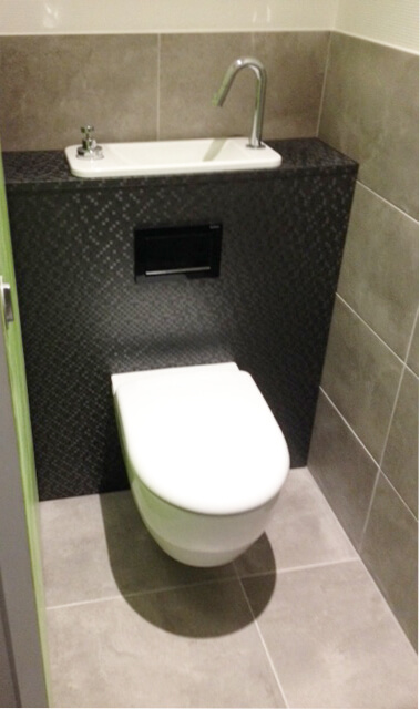 Wc suspendu avec lave mains compact galerie wici next - Wc suspendu lave main ...