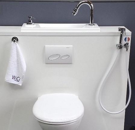 douchette pour wc suspendu. Black Bedroom Furniture Sets. Home Design Ideas