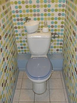 Foire aux questions wici concept - Installation evacuation wc ...