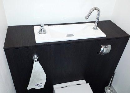 Habillages et finitions des WC suspendus avec lave-mains WiCi Bati ...