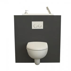 wc suspendu geberit avec lave mains int gr wici bati mod le chicago. Black Bedroom Furniture Sets. Home Design Ideas