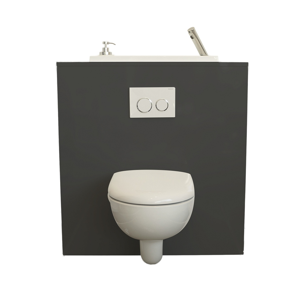 Wc suspendu geberit avec lave mains int gr wici bati - Wc suspendu lave main ...