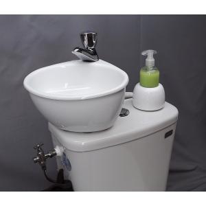WiCi Mini, kleines Handwaschbecken mit WC-pack
