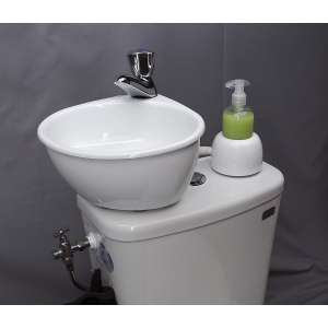 WiCi Mini, adaptable small hand-wash sink kit for WC