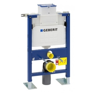 Bati-support GEBERIT Oméga, autoportant, faible hauteur 82cm, commande mécanique