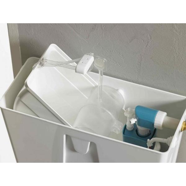 chasse d eau rotative avec cuvette wc compacte. Black Bedroom Furniture Sets. Home Design Ideas