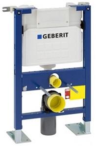 Bati support GEBERIT faible hauteur autoportant commande mecanique