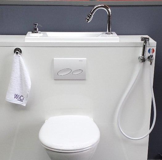 Douchette hygiène pour WC suspendu - 3