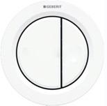 Bouton blanc rond par défaut